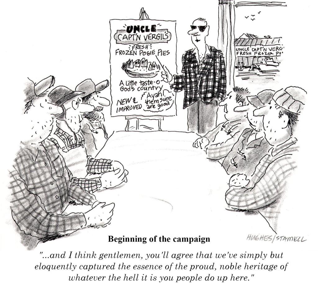 Ad campaign #1